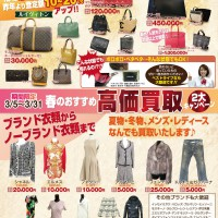 flyer_03_front_ol