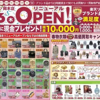 s-'17_4okamoto_open_omote