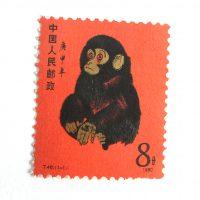 中国人民郵政 赤猿 子猿 中国切手 ♪ 泉ヶ丘店 ♪